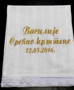 Platno za krštenje - srećno krštenje, ime i datum