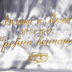 platno-za-crkveno-vencanje