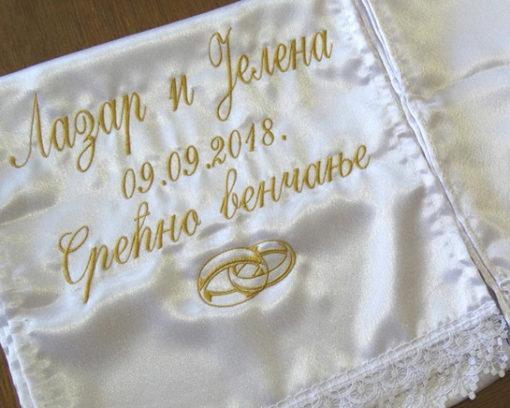 saten za crkveno vencanje