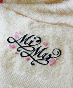 Poklon za parove peškir