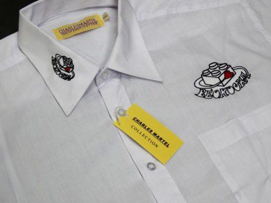 Beokocka vez na košulji