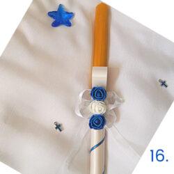 sveca i platno za krstenje za decake