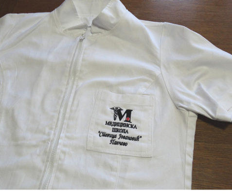 Medicinska škola - vez na radnoj uniformi