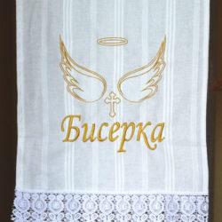 Platno za krstenje sa krilima andjela