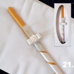 komplet za krstenje vostana sveca i platno