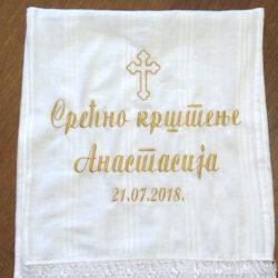 vezeno platno za krstenje